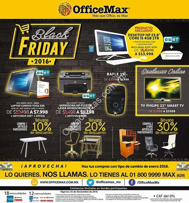 Ofertas office max black friday 2016 compra 3 muebles o for Muebles black friday