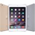 Promoción iShop, Tarjeta itunes de $600 GRATIS en la compra de iPad mini o iPad Air