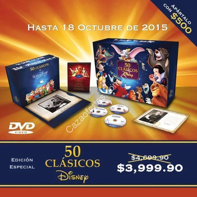 50 clásicos de Disney a precio especial en Blockbuster
