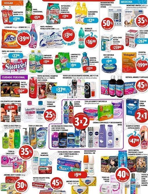Ofertas farmacias guadalajara buen fin 2015 descuentos 3 for Ofertas recamaras buen fin