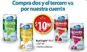 Bud Light Ritas Mexico Www Lightneasy Net
