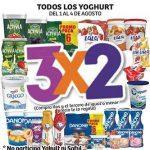 Ofertas Julio Regalado 2016: 3×2 en todos los yoghurts del 1 al 4 de agosto