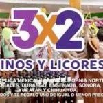 Ofertas Julio Regalado 2016: 3×2 en vinos y licores del 5 al 8 de agosto