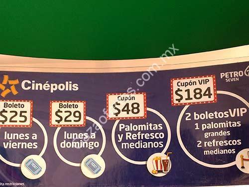 En petro 7 boletos cin polis desde 25 pesos for Cuanto cuestan las albercas en walmart