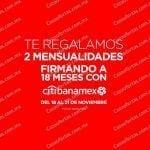 Ofertas Muebles Pergo el Buen Fin 2016: 18 meses sin intereses + 2 de bonificación con Citi Banamex + 10% adicional