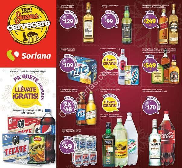 Ofertas Soriana Jueves Cervecero 15 De Diciembre