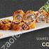 Cupón PF Changs GRATIS Warrior Roll en consumo de $300