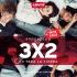 Ofertas Levis Hot Sale 2017: 3×2 en toda la tienda + meses sin intereses