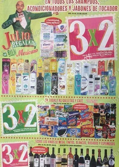 6b1145955 Folleto de ofertas Julio Regalado 2017 del 14 al 20 de julio