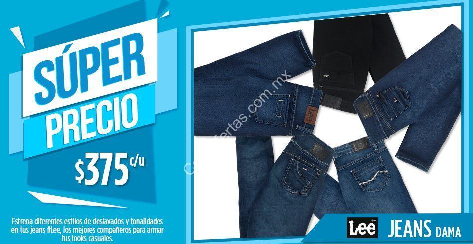 45e28e8b0f67c Ofertas Suburbia Super Precio en jeans