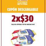 Nuevos cupones Oxxo: 2x1 en productos, 3 rollos Suavel jumbo por $39 y más
