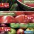 Ofertas Martes de Frescura Walmart 19 de mayo 2020