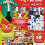 Folleto Julio Regalado 2020 en Soriana Mercado del 5 al 11 de junio