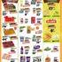 Ofertas Merco frutas y verduras del 2 al 4 de junio