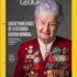 Revistas digitales GRATIS Junio 2020: National Geographic, Muy Interesante, Vanidades, Cosmopolitan, Automóvil Panamericano y más