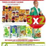 Folleto Julio Regalado 2020 en Soriana Híper del 31 de julio al 6 de agosto