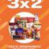 Temporada Naranja 2020: 3×2 en todos los congelados