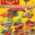 Ofertas Soriana Mercado en frutas y verduras 22 al 24 de septiembre 2020