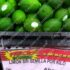 Ofertas Tianguis Bodega Aurrerá en frutas y verduras 25 al 31 de diciembre 2020