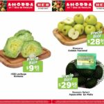 Ofertas HEB Frutas y Verduras del 13 al 19 de abril 2021