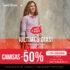 Mens Fashion Hot Sale 2021: hasta 50% de descuento + cupón del 10% adicional