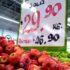 Ofertas Martes de Frescura Walmart 18 de mayo 2021