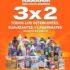 Temporada Naranja 2021: 3×2 en todos los detergentes, suavizantes y lavatrastes