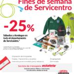 Folleto Office Depot Regreso a Clases junio 2021