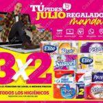 Julio Regalado 2021: 3x2 en papel higiénico