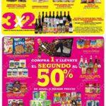 Folleto Julio Regalado 2021 en Soriana Mercado del 16 al 22 de julio