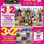 Folleto Julio Regalado 2021 en Soriana Mercado del 30 de julio al 5 de agosto 2021