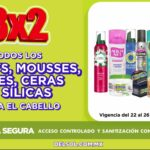 Ofertas Del Sol y Woolworth Gran Baratón al 26 de julio: Playeras desde $49.90, 3x2 en higiene bucal y más