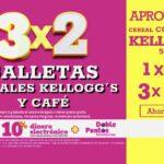 Julio Regalado 2021: 3x2 en galletas, cereales Kelloggs y café