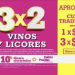 Julio Regalado 2021: 3x2 en vinos y licores