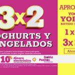 Julio Regalado 2021: 3x2 en yoghurts y congelados