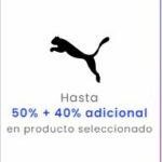 Martí Hot Fashion 2021: hasta 50% de descuento + 40% adicional en ropa deportiva