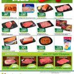 Ofertas Soriana Super Frescos frutas y verduras 24 al 27 de septiembre 2021